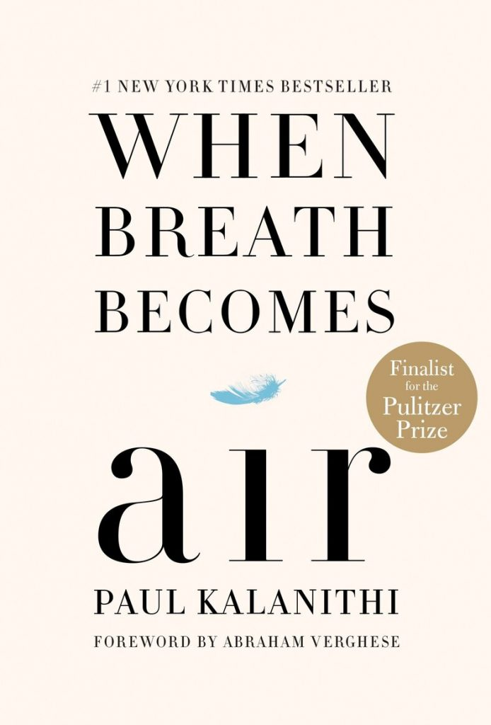 when-breath-becomes